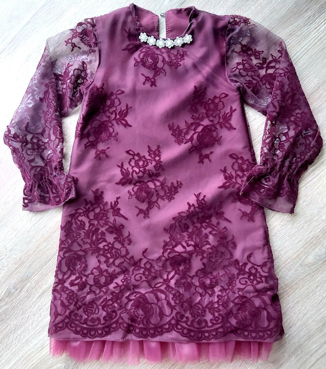 Детское нарядное элегантное платье Ажур бордо