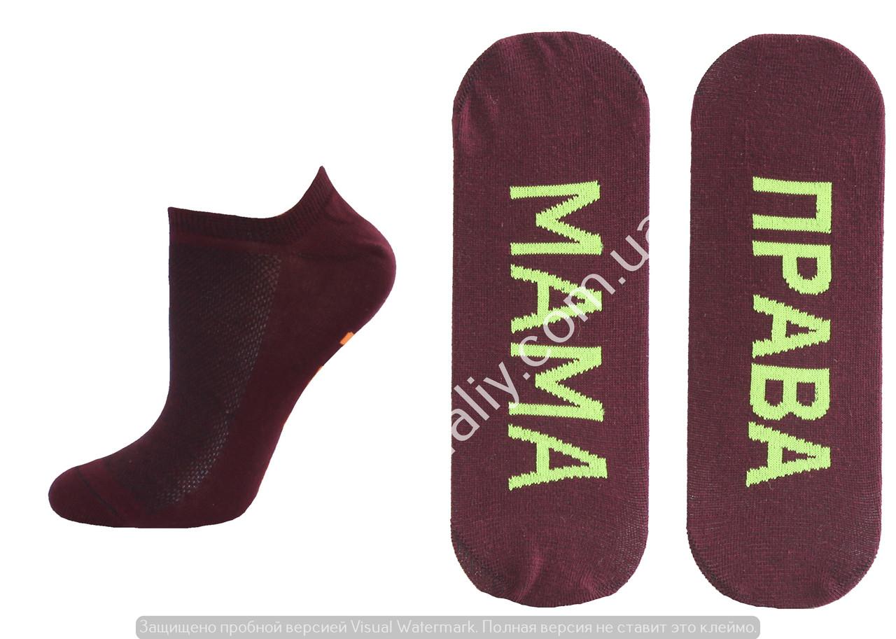 Носки женские летние укороченные