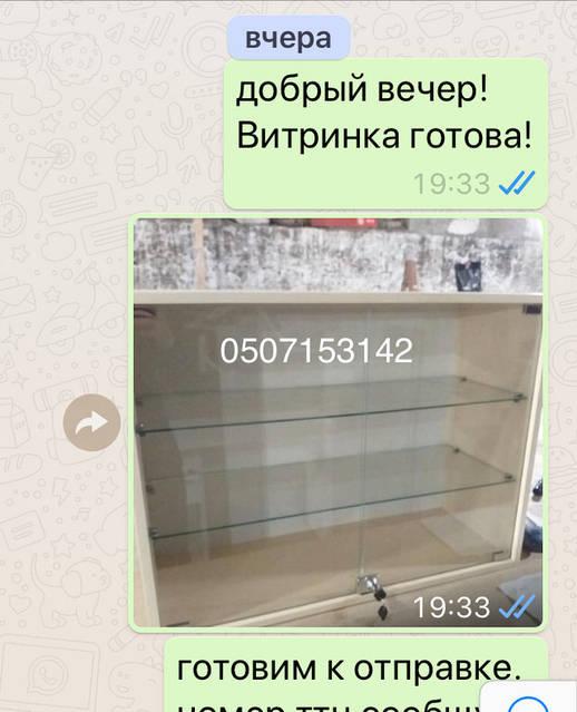 Изготовление витрины V261 Канишевскому Александру из Киева