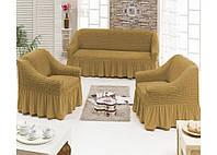 Чехол на диван и два кресла с юбкой Горчичный Home Collection Evibu Турция 50128