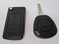 Ключ для переделки в выкидной Лада Lada 3 кнопки