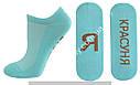 Носки женские летние укороченные, фото 7