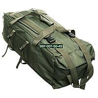 Сумка- рюкзак тактический Oxford 1680г/м² на 100л. (Олива)