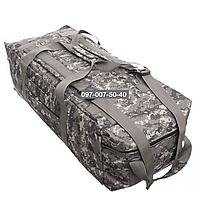 Сумка- рюкзак тактический Cordura 1000г/м² на 100л. (Пиксель)