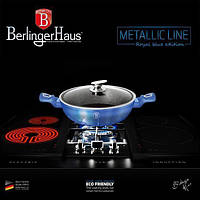 Сотейник Berlinger Haus Metallic Line Royal BLUE Edition BH 1653N (3,8л)