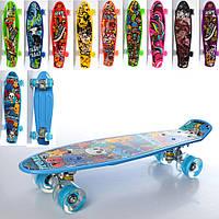 Скейт детский Пенни борд Profi MS 0749-5 пластик с подсветкой