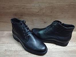 Мужские классические ботинки зимние МИДА 140052 из натуральной кожи,черные.