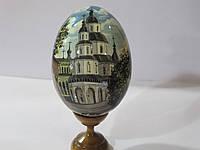 Яйцо расписное на подставке дерево (бук), Харьков Покровский собор