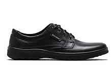Чоловічі шкіряні туфлі комфорт Military black