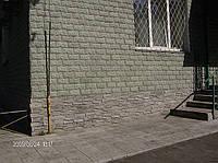 Тротуарная, фасадная плитка