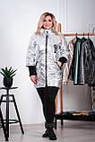 Демисезонная куртка для полной женщины Плащевка на синтепоне Размер 52 54 56 58 60 62 64 66 В наличии 3 цвета, фото 3