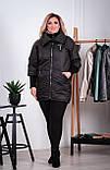 Демисезонная куртка для полной женщины Плащевка на синтепоне Размер 52 54 56 58 60 62 64 66 В наличии 3 цвета, фото 4