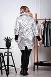 Демисезонная куртка для полной женщины Плащевка на синтепоне Размер 52 54 56 58 60 62 64 66 В наличии 3 цвета, фото 5