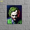 "Фотокартины на холсте""Джокер и Харли"" 40х50см"