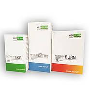 Neo Slim - Комплекс для снижения веса 3 в 1 (7 Day Detox, AKG, Burn) Нео Слим