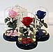 Роза в колбі з LED підсвічуванням МАЛЕНЬКА 3540VJ, фото 2