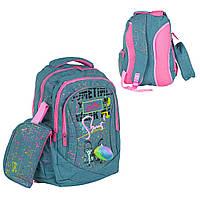 Рюкзак школьный C 36322 24 3 отделения 2 кармана пенал мягкая спинка 78469, КОД: 1339262