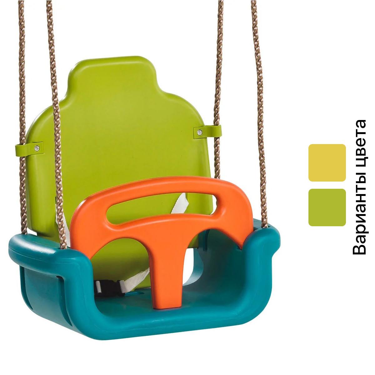 Качели детские подвесные KBT «Гров» с защитой Бельгия (гойдалка дитяча підвісна з захистом КБТ Бельгія)