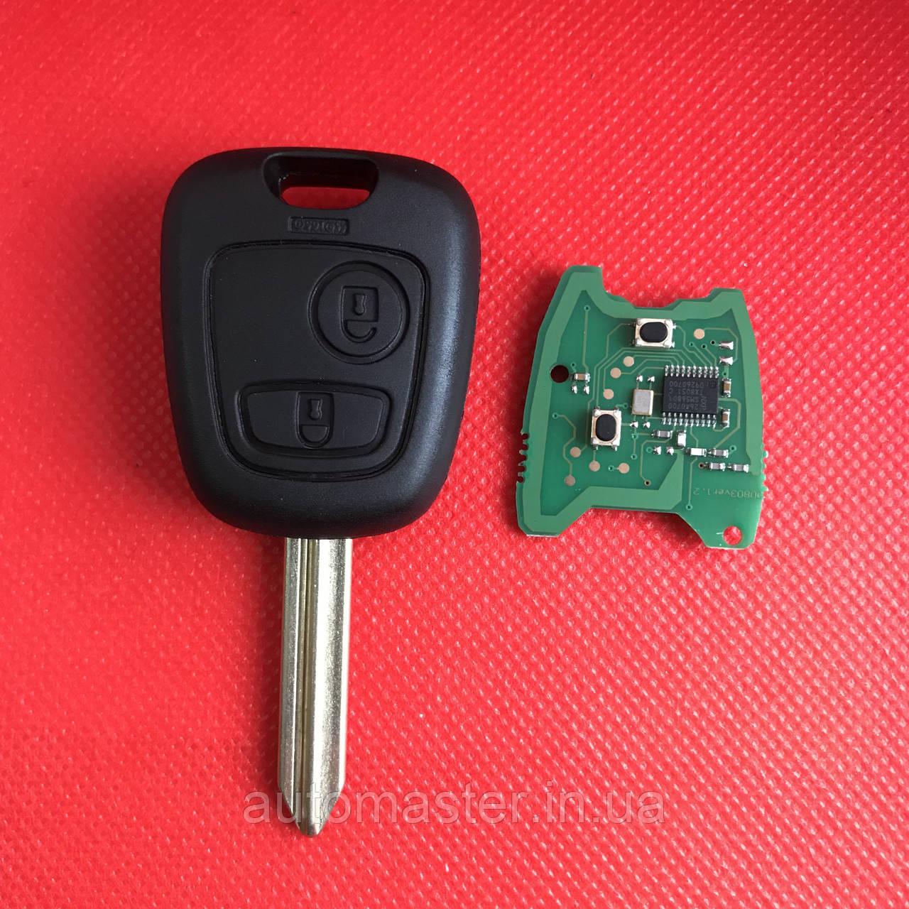 Автоключ  Пежо  PEUGEOT   2 кнопки, с чипом ID46, PCF 7941, 433 Mhz, лезвие SX9
