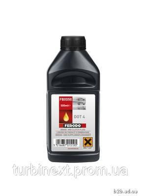 Тормозная жидкость DOT 4 0.5л FERODO FBX050