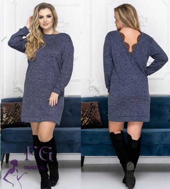 Теплое короткое платье-туника нарядное с открытой спиной и кружевом синее