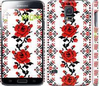 "Чехол на Samsung Galaxy S5 Duos SM G900FD Вышиванка 50 ""1724c-62"""
