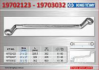 Ключ накидной 75°- 21х23мм., KING TONY 19702123