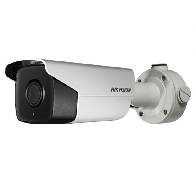 IP-видеокамера Hikvision DS-2CD4A26FWD-IZS/P (8-32 мм)