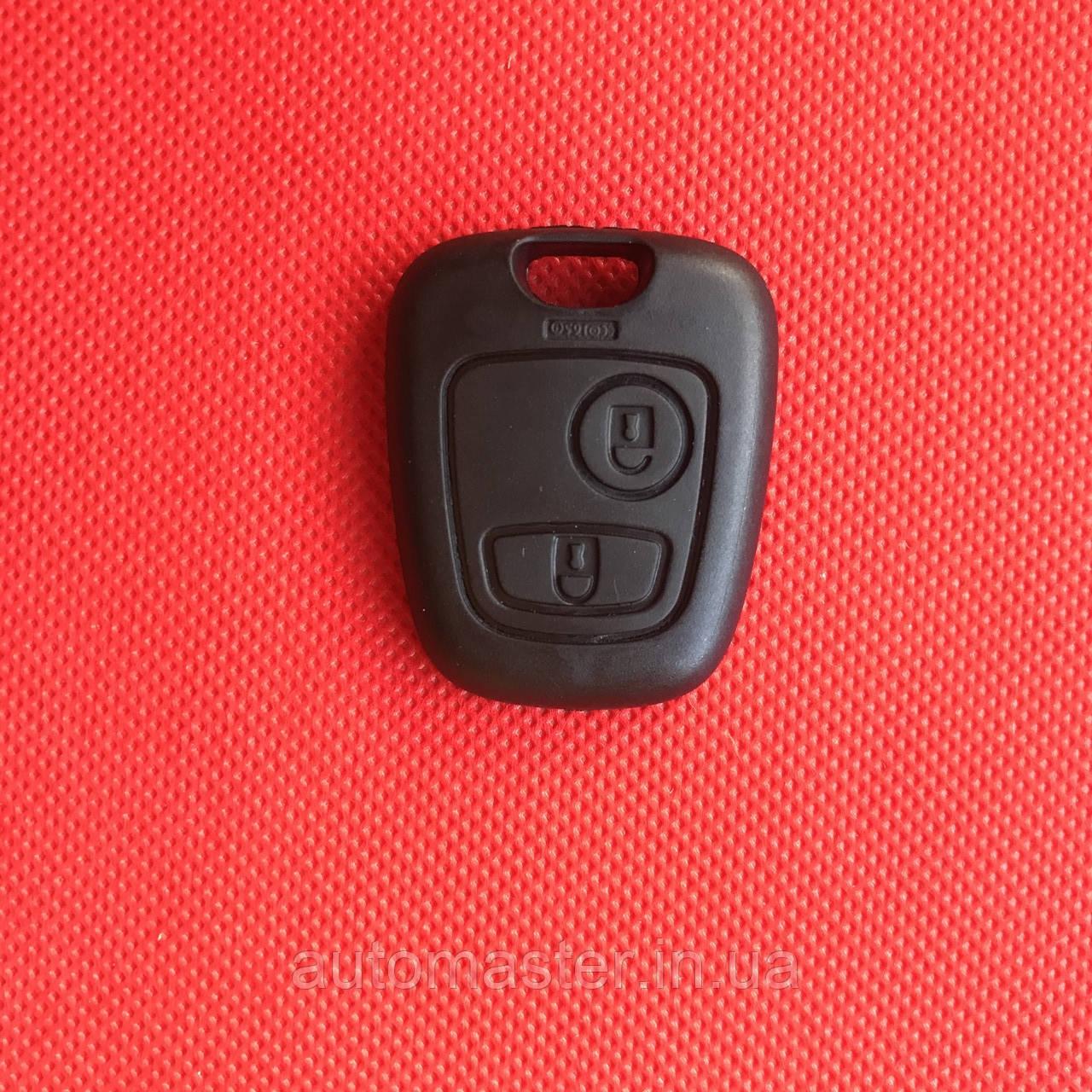 Крышка Корпуса авто ключа для PEUGEOT (Пежо)  2 - кнопки