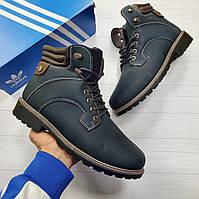 Ботинки мужские Timberland Navy blue зимние из нубука реплика