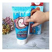 Elizavecca Milky Piggy Hell Pore Vitamin Brightturn Peeling Gel Витаминный пилинг-скатка для тусклой кожи