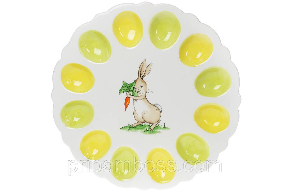 Тарелка для 12 яиц , Зайчик с морковкой, 31,5см