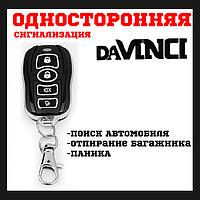 Сигнализация авто односторонняя сигнализация daVINCI PHI-100