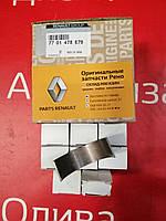 Вкладыши шатунные Renault Master 2 2.5 dCi G9U (Original 7701478679)
