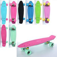 Скейтборд детский Пенни борд Profi MS 0750-1 однотонный до 70 кг