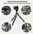 Гибкий Настольный Мини Штатив Трипод Осьминог Z01 для Телефона Экшн Камеры 17 см, фото 6