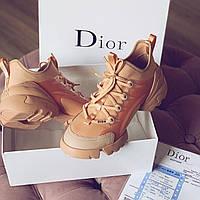 Женские кроссовки в стиле Dior D-connect Beige, Диор