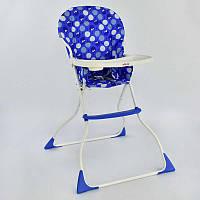 Детский стульчик для кормления LY 100 JOY Голубой горох 47775, КОД: 1291431