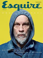 Esquire Эсквайр журнал №1 (165) январь 2020