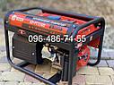 Генератор бензиновый Edon ED-PT3300 3.3 кВт медная обмотка, фото 6