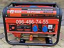Генератор бензиновый Edon ED-PT3300 3.3 кВт медная обмотка, фото 2