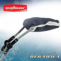 Муфта для рук на санки или коляску, Adbor Польша