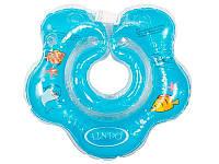 Круг для купания младенцев синий