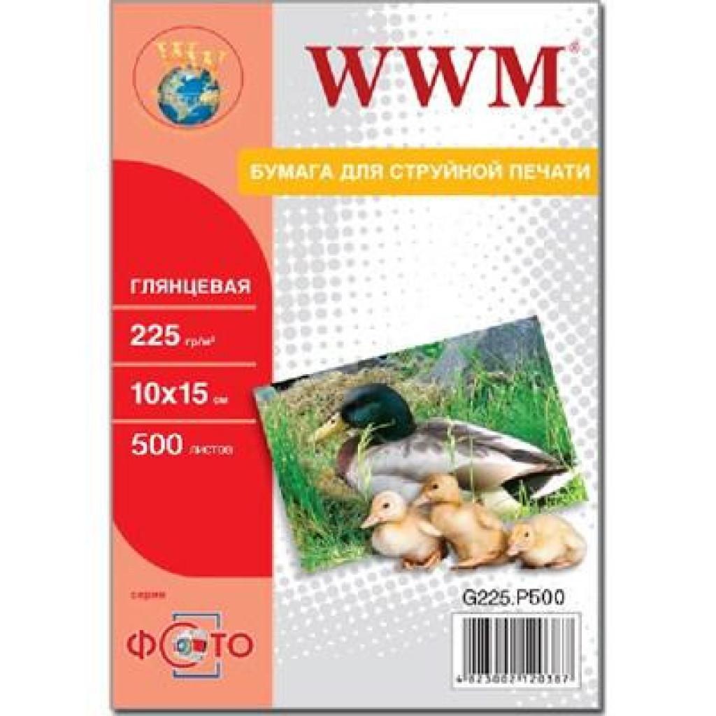 Бумага WWM 10x15 (G225.F500)