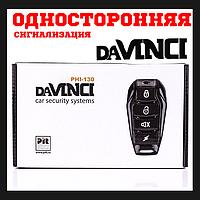 Автосигнализация сигнализация авто daVINCI PHI-130