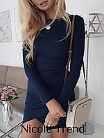 Облегающие женское платье 1219D/04