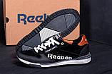 Чоловічі шкіряні кросівки Reebok Concept Sample, фото 9