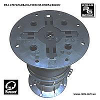 PB-10 Регулируемая опора h620-845мм без корректора уклона Buzon терраса, отмостка бассейна