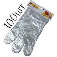 Одноразовые перчатки на планке полиэтиленовые 100 шт
