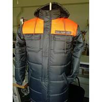 Куртка рабочая с логотипом утепленная